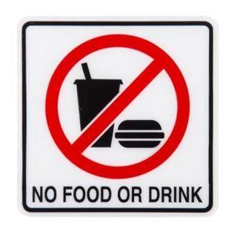 ป้ายสัญลักษณ์ ห้ามนำอาหาร