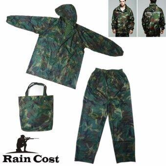 ชุดกันฝน เสื้อกันฝน มีแถบสะท้อนแสง เสื้อ+กางเกง+กระเป๋า (สีเขียวกองทัพ)