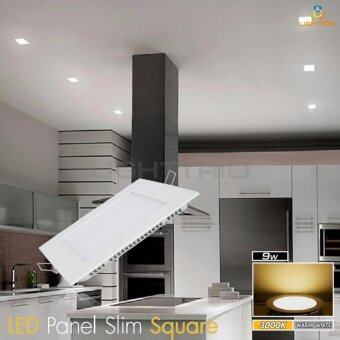 LIGHTTRIO LED SLIM PANEL แบบเหลี่ยม 9วัตต์ แสงวอร์ม แพค 2 ชิ้น