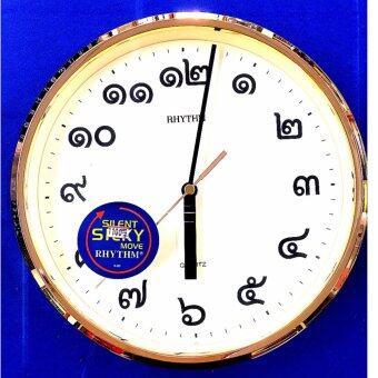 RHYTHM นาฬิกาแขวนตัวเลขไทย เครื่องเดินเรียบไร้เสียงรบกวน ขนาดมิติตัวเรือน เส้นผ่าศูนย์กลาง 9 นิ้ว รุ่น CMG839