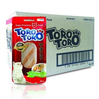 Toro Toro โทโร โทโร่ ขนมแมว ไก่ย่าง 30 g. x 48 ซอง