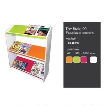 ชั้นวางหนังสือ Besta - รุ่น The Brain90 หลากสี 90 x 30 x 100 ซม.