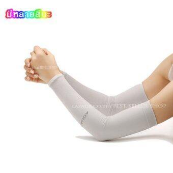 Aqua-X News 2017 ปลอกแขนป้องกัน UV + Ice Skin (สีเทา) รุ่น ไม่มีตะเข็บ