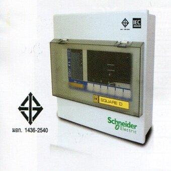 Schneider ตู้ชไนเดอร์ เหล็ก C-UNIT สแควร์ดี 4 ช่อง