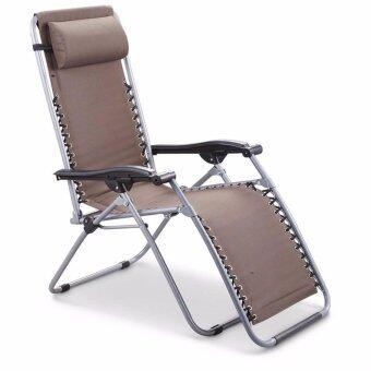 Mastersat Chair เก้าอี้ไร้แรงโน้มถ่วง เก้าอี้ปรับระดับ เอนได้ (ฺBrown)