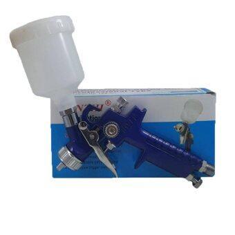 กาพ่นสีถ้วยเล็ก150มล.เข็ม1มม Mini Gravity Feed Spray Gun Paint Sprayer