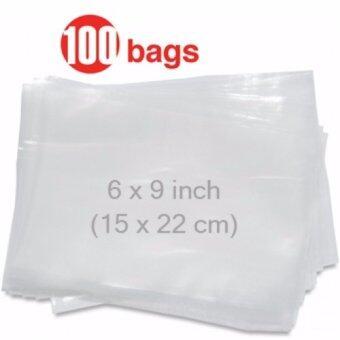 ถุงซีลสูญญากาศ ปากถุง 6 x 9นิ้ว (15 x 22 ซม.) 100 ซอง