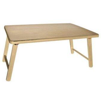 โต๊ะวางโน๊ตบุ๊ค ไม้ยางพารา 100% ขนาด 60 x 40x 26 ซม. (สีธรรมชาติ)