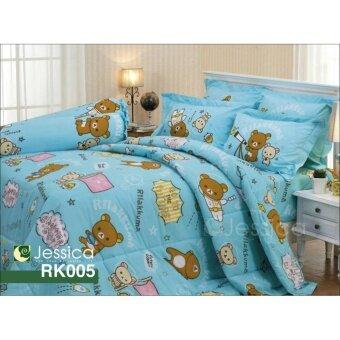 ๋Jessica ผ้าปูที่นอน ขนาด 6 ฟุต 5 ชิ้น (ไม่รวมผ้านวม) ลายหมีรีรัคคุมะสีฟ้า ยี่ห้อ เจสสิก้า รหัส RK005