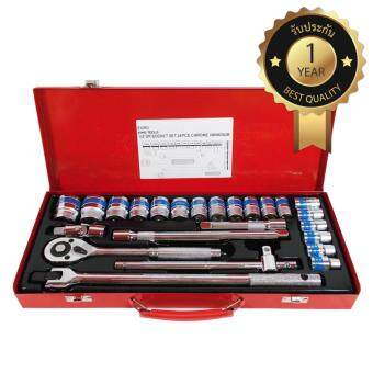 King Tools ชุดบล็อคเครื่องมือช่าง 24 ชิ้น แกน 1/2˝ หัวบล็อค 10-32 มม.