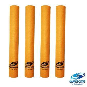 Awesome ผ้าซับน้ำอย่างดี ขนาด 50x70 cm. จำนวน 4 ผืน (Orange)