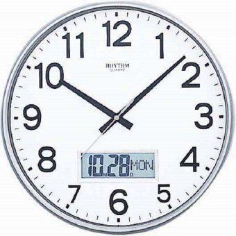 RHYTHM นาฬิกาแขวนพลาสติก รุ่น CFG706NR19 - Silver