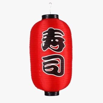 โคมไฟญี่ปุ่น โคมไฟซูชิ โคมไฟสีแดงประดับร้านอาหารญี่ปุ่น ขนาด 10 นิ้ว