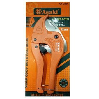 ASAKI กรรไกรตัดท่อ PVC ขนาด 42 มม.