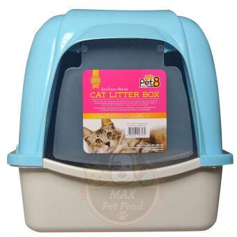 Pet8 Cat litter house-sport Blue ห้องน้ำแมว (สีฟ้า)