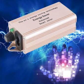 Allwin ประหยัดพลังงานไฟฟ้าปรับปรุงกล่องหรู 30%-40% ประหยัดพลังงาน และให้ปลั๊กโกลเด้น