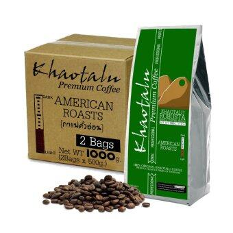 Khaotalu Premium Coffee กาแฟเขาทะลุ เมล็ดกาแฟ คั่วอ่อน American Roasts (2ถุง รวม 1000g.)