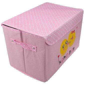 Hsociety กระเป๋าจัดเก็บของอเนกประสงค์ลาย NoMo Box (สีชมพู)