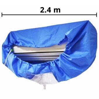ผ้าใบล้างแอร์ ขนาด 2.4m Air conditioning cleaning cover