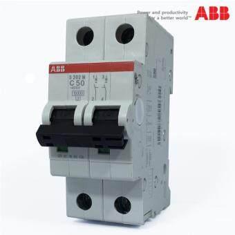 เมนเบรกเกอร์ ABB 50A S202MC50A