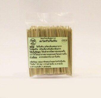 ไม้จิ้มฟันธรรมชาติ จากตะไคร้หอม เพื่อสุขภาพ ช่องปาก ( 10 แพ็ค )