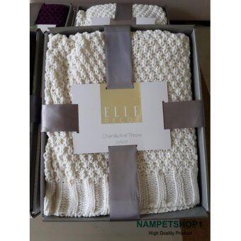 ชุดของขวัญผ้าห่ม Super soft chenille knit blanket (White)