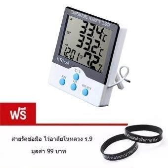 iBettalet เครื่องวัดอุณหภูมิรวมแบตเตอรี่ HTC-2A แถมฟรี สายรัดข้อมือ ไว้อาลัยในหลวง ร.9 มูลค่า 99 บาท