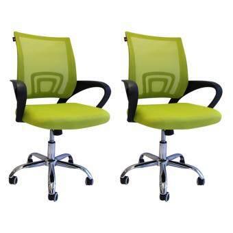 B&G โฮมออฟฟิศ เก้าอี้สำนักงาน เก้าอี้นั่งทำงาน (Green) - รุ่น B (แพคคู่)