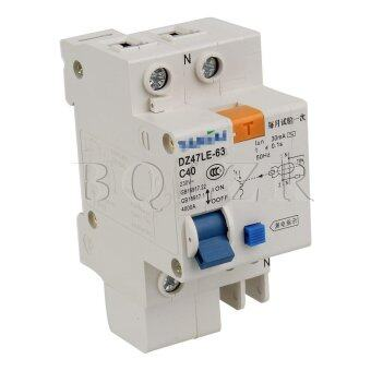 Harga Earth Leakage Protection Circuit Breaker White