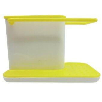 Triple3Shop ชุดอนามัย ทีวางอุปกรณ์ล้างถ้วย จาน 3 in 1 (สีเหลือง)