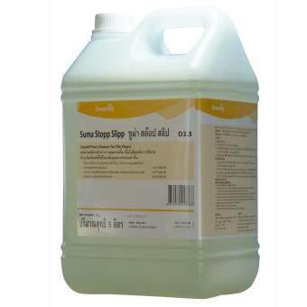 Suma Stopp Slipp ซูม่า สต๊อป สลิป ขนาด 5 ลิตร ผลิตภัณฑ์ทำความสะอาดพื้น พื้นไม่ลื่นหลังการใช้งานเหมาะกับงานครัว
