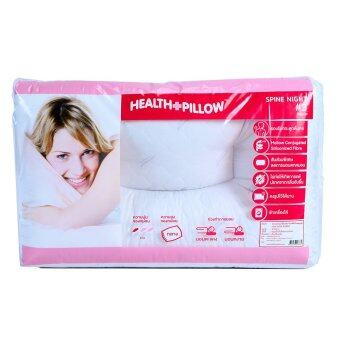 Harga HEALTH AND PILLOW หมอนสุขภาพ (White)