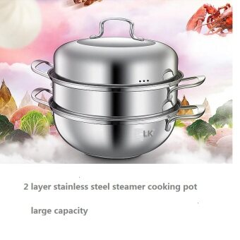 Harga Steamer 28cm steamer pots 2 layer stainless steel thickening stew pot stock pot multifunction inox cooking pot