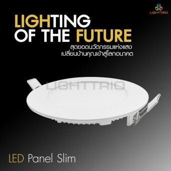 LIGHTTRIO LED SLIM PANEL แบบกลม 6วัตต์ แสงขาว แพค 2 ชิ้น