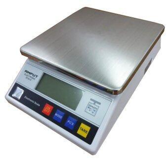 MARUEY เครื่องชั่งดิจิตอล7.5kg/0.1