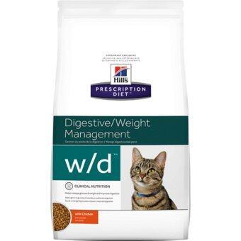 Hill's Science Diet Feline w/d อาหารแมว ที่มีปัญเรื่องท้องผูก หรือเบาหวาน ขนาด 1.5kg