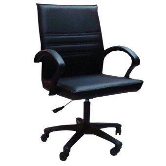 ADHOME เก้าอี้สำนักงานหุ้มหนัง ปรับระดับได้ รุ่น SK-004 (สีดำ)