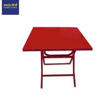 Asia โต๊ะพับหน้าเหล็กอย่างหนา ขนาด75x75 CM. สีแดง