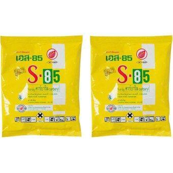 s-85 คาร์บาริล Insecticide for plant ยากำจัดแมลงศํตรูพืช หนอน ปลวก มด สำหรับต้นไม้ 100 กรัม (2ซอง)