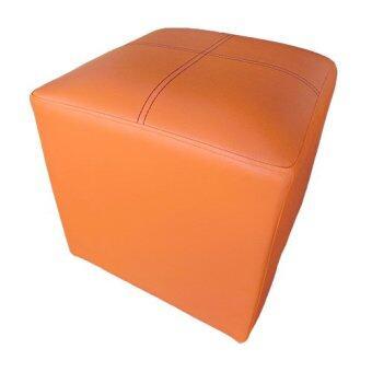 Asia เก้าอี้สตูลเบาะเหลี่ยม (สีส้ม)