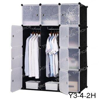 TROPICA ตู้เสื้อผ้า DIY #Y3-4-2H สีดำขาว