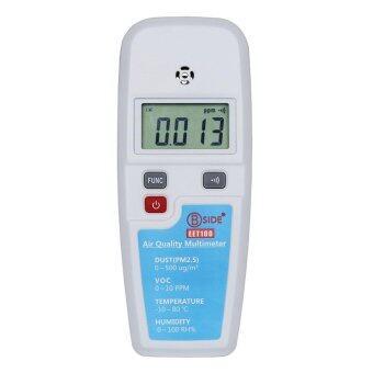 โอ้ BSIDE EET100 LCD อากาศอุณหภูมิความชื้นฝุ่นคุณภาพมัลติมิเตอร์วัด VOC ขาว และสีน้ำเงิน