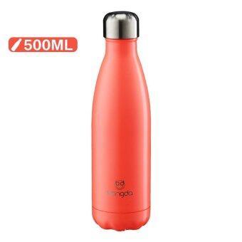 TGhome กระบอกน้ำ เก็บความร้อนความเย็น Bongda ทรงขวดโค๊ก 500 ml สีชมพู