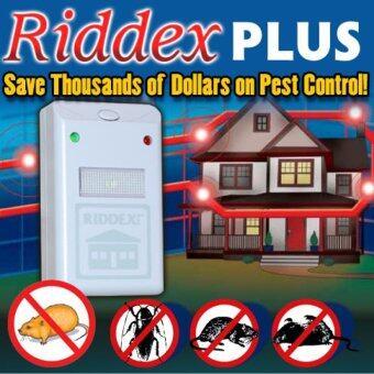 เครื่องไล่ยุง หนู แมลง Pest Riddex
