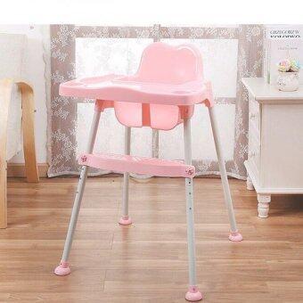 Asia เก้าอี้เสริมเด็กสำหรับทานข้าว ปรับระดับได้ สีชมพู