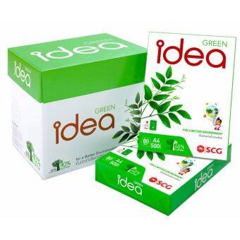 Idea Green กระดาษถ่ายเอกสาร A4 80แกรม (แพ็ค5รีม) ไอเดีย กรีน