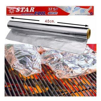 STAR อลูมิเนียม ฟอยล์ สำหรับปิ้ง อบ ย่างอาหาร ขนาดหน้ากว้าง 45 cm. ยาว 7.5 m.