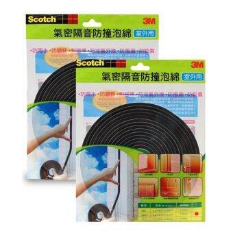 (x2ม้วน) เทปปิดร่องประตูหน้าต่าง งานภายนอก Outdoor Weathering Noefoam Foam 3-5mm