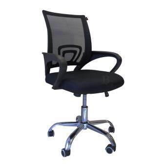B&G โฮมออฟฟิศ เก้าอี้สำนักงาน เก้าอี้นั่งทำงาน (Black) - รุ่น B