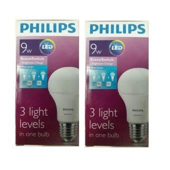Philips หลอด LED Bulb Scene Switch Dim Tone 9W หลอดไฟหรี่แสงได้ 3 ระดับ แสงเดย์ไลท์ (2 หลอด)